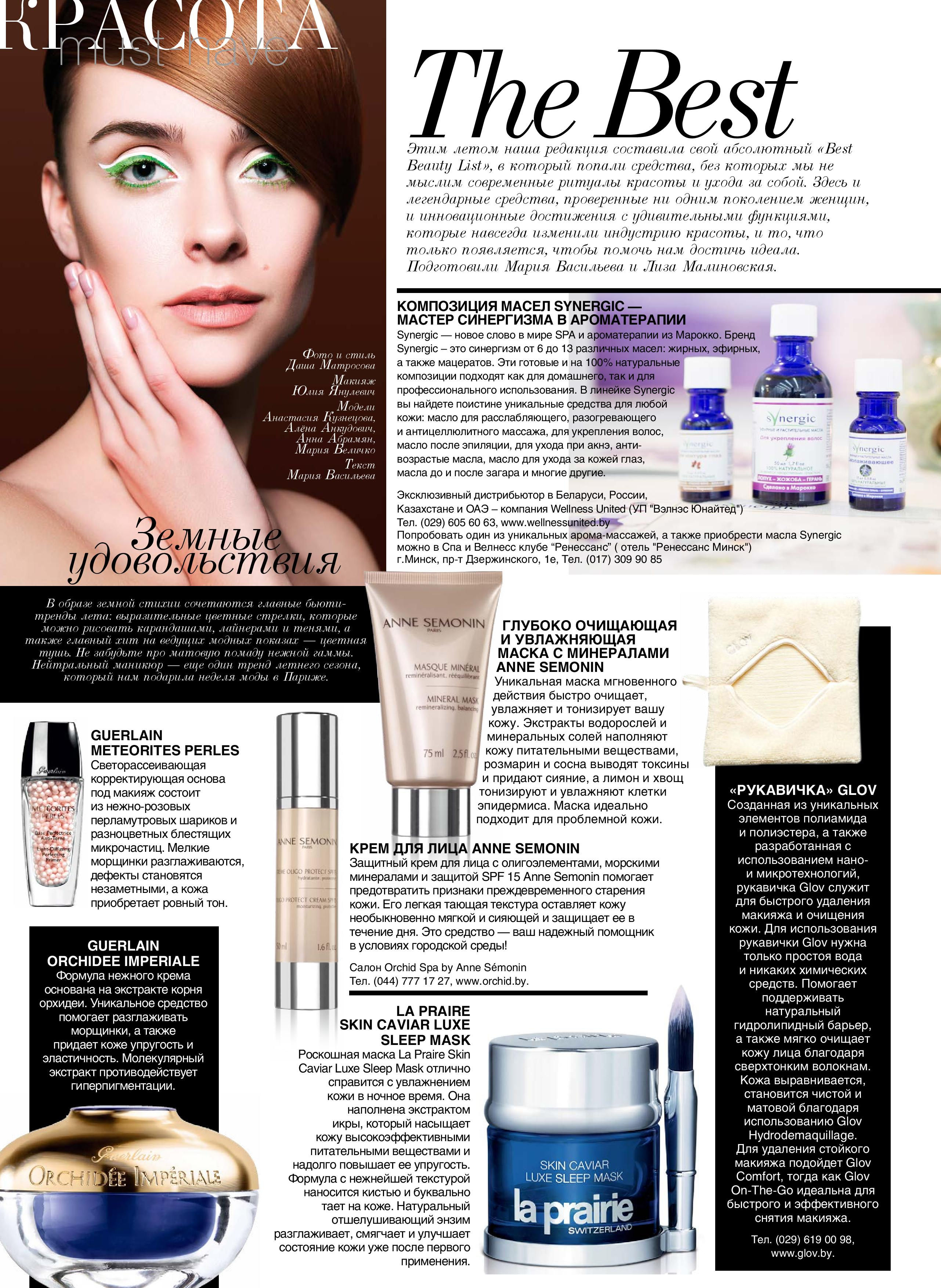 ЭШ№50 The best косметика парфюмерия-page-002